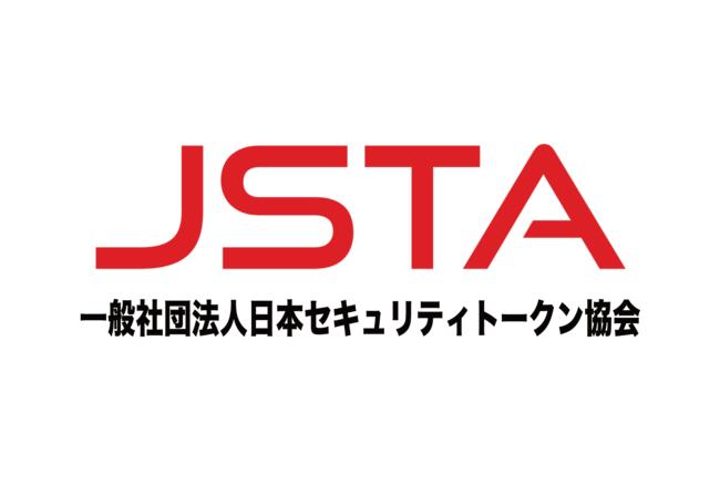 JSTAイメージ画像