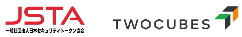 株式会社トゥーキューブス イメージ画像